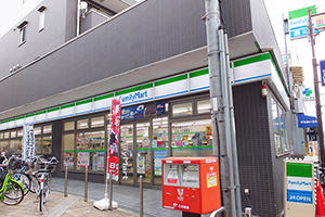 Family mart in front of the station