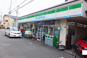 Family Mart 2 min on foot