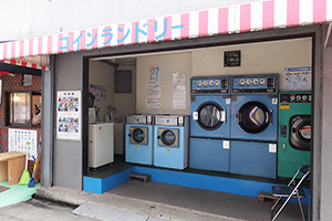 Coin-operated laundry in front of the station