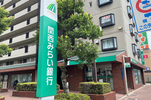 2min walk from Kansai mirai bank