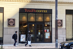 Tully's coffee 6min on foot