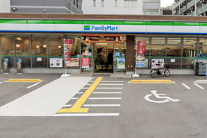 Family Mart 1in on foot