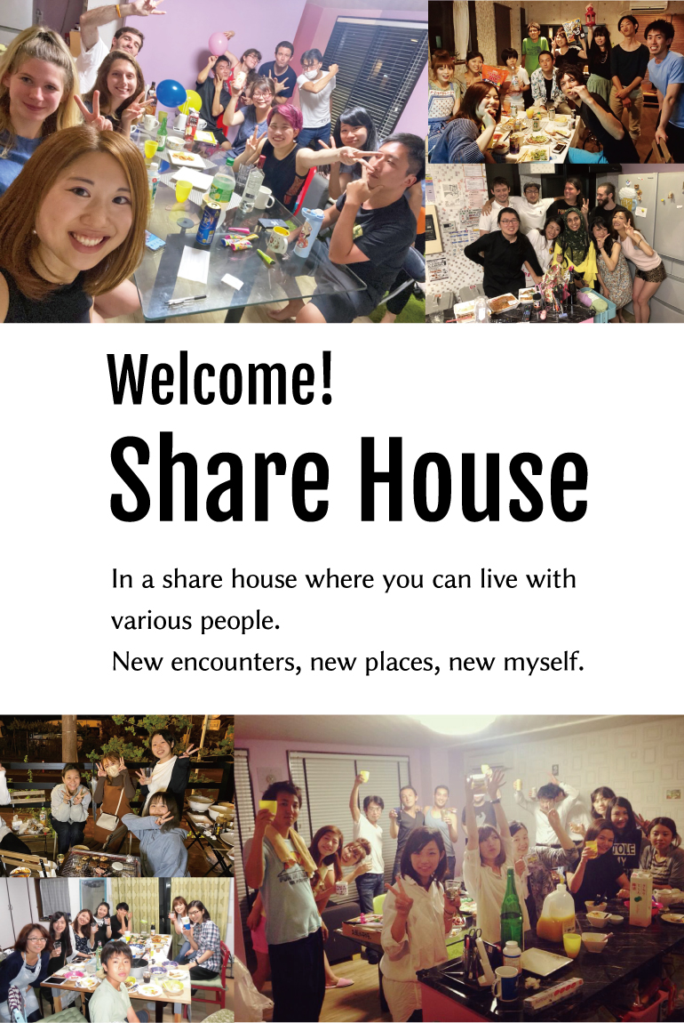 Welcome Share House